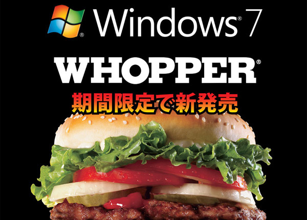 Un burger Windows 7 made in Japan (VIDEO)