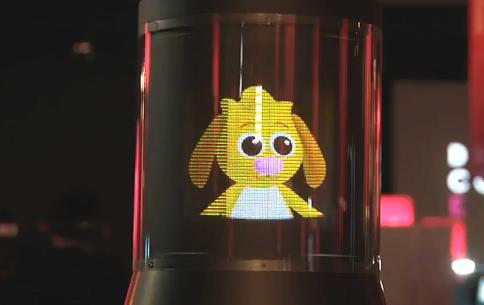 Sony dévoile un prototype d'écran 3D à 360° (VIDEO)