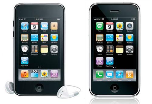 Un nouveau virus pour iPhones et iPod touch Jailbreakés