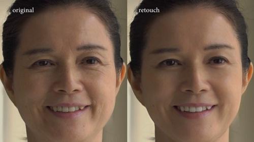 Age Reduction FX : le logiciel qui vous fait rajeunir en temps réel (VIDEO)