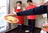 lancer de pizza