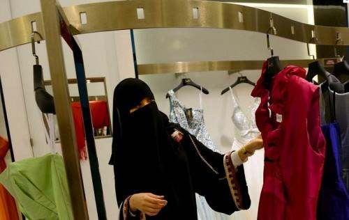 Bientôt un sex-shop halal ouvert à La Mecque ?