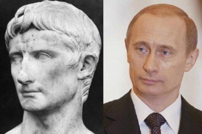 Auguste César - Vladimir Poutine