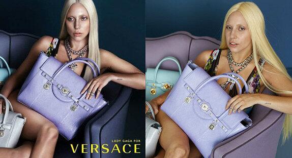 Lady Gaga pour Versace : avant et après Photoshop (PHOTOS)